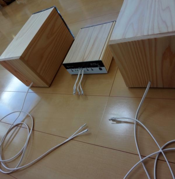 スピーカーケーブルを接続1