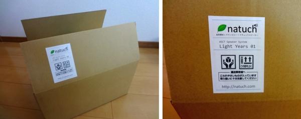 Cardboard packing
