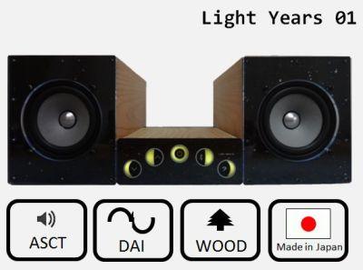 Light Years 01