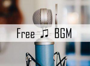 free_bgm
